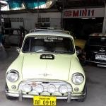 Morris Mini Cooper MK1